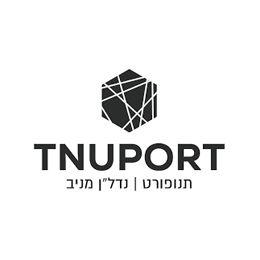 tnuport